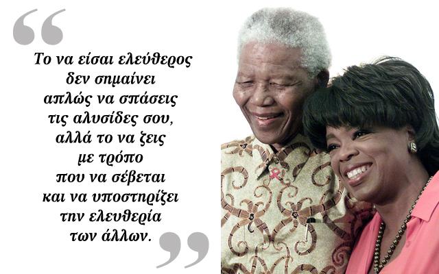 Mandela1_OK